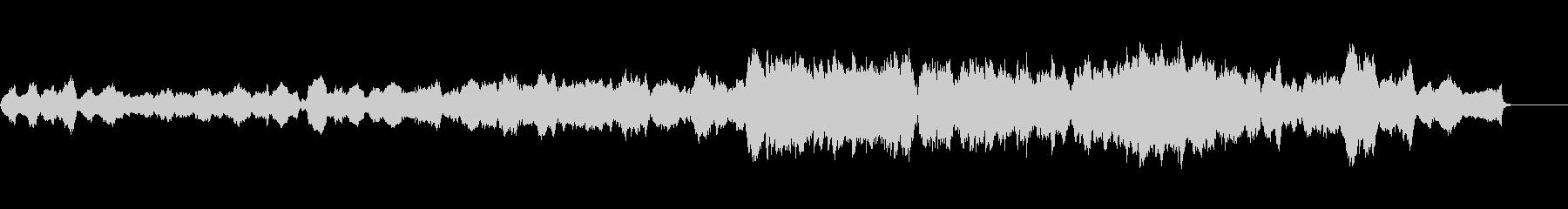 ストリングスの感動的なBGMの未再生の波形