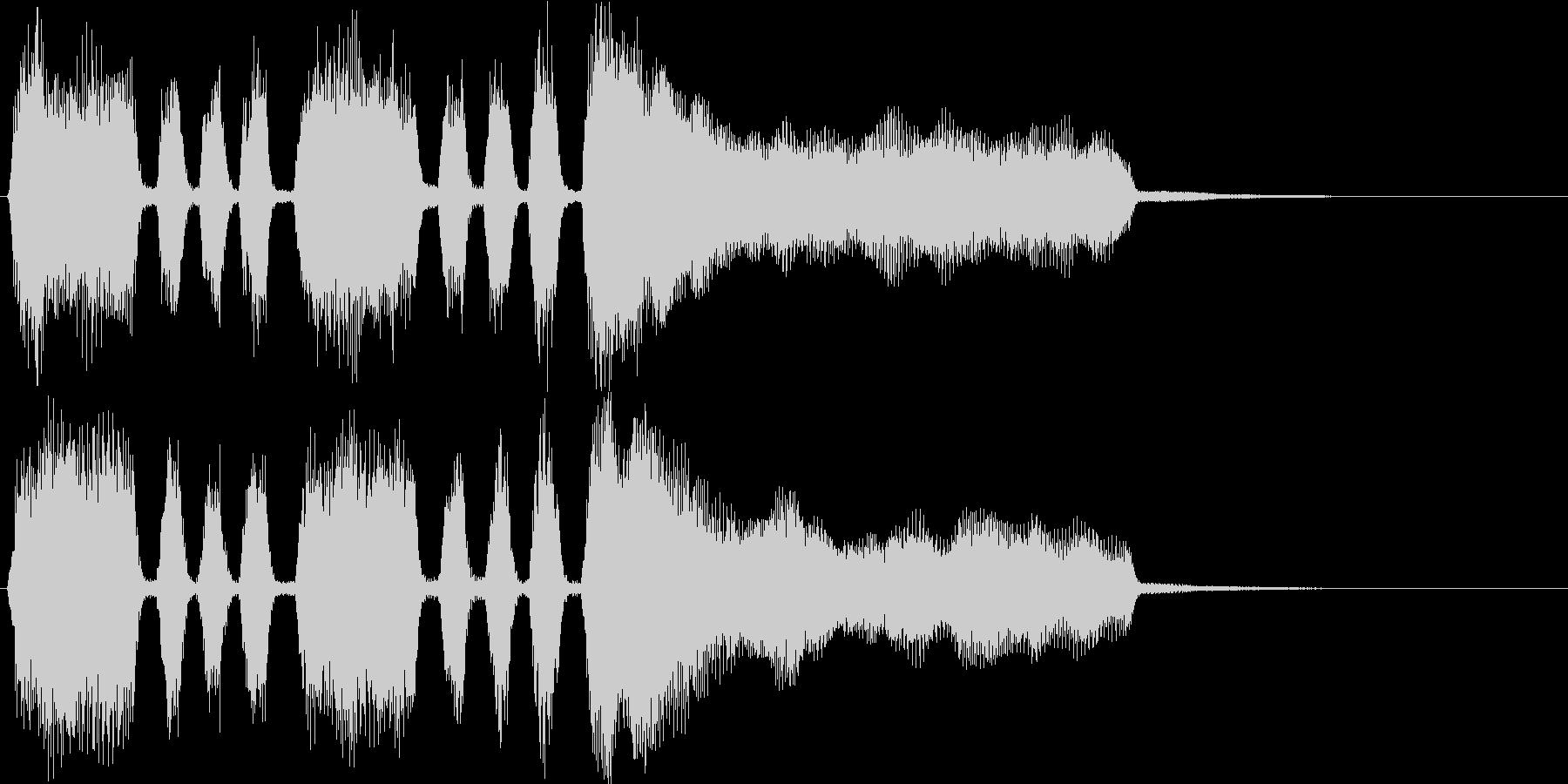 シンプルなファンファーレ(発表・登場)の未再生の波形