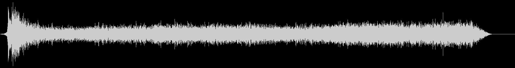 ウィーーン(発進音、長)の未再生の波形