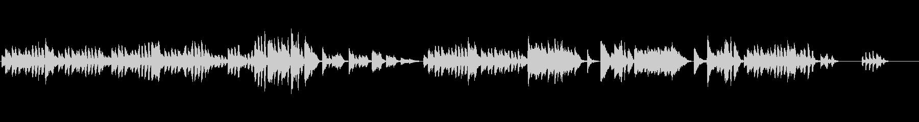 ちょっと怖いクラシックピアノの未再生の波形