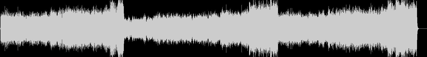 パイプオルガンを主とした感動的なBGMの未再生の波形