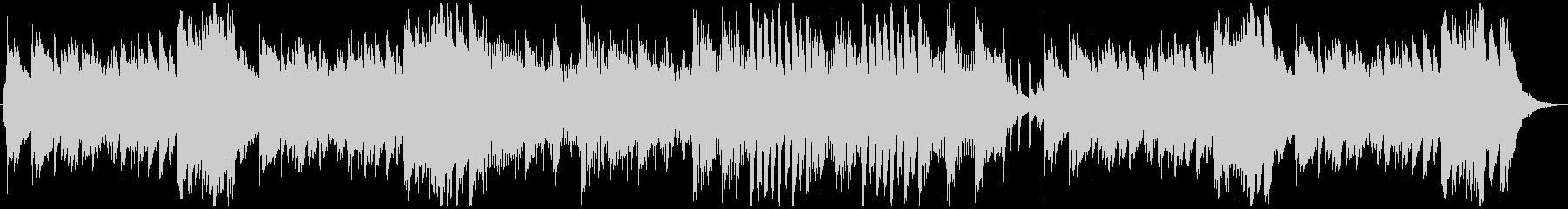 切ないピアノ曲の未再生の波形
