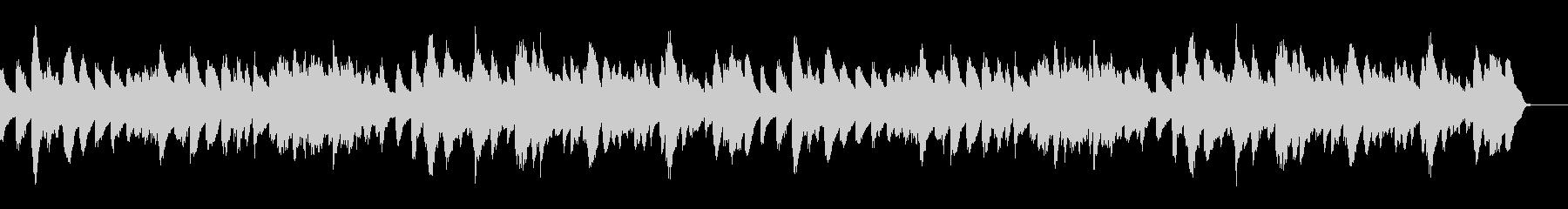 ゴルトベルク変奏曲のピアノソロ/CMの未再生の波形