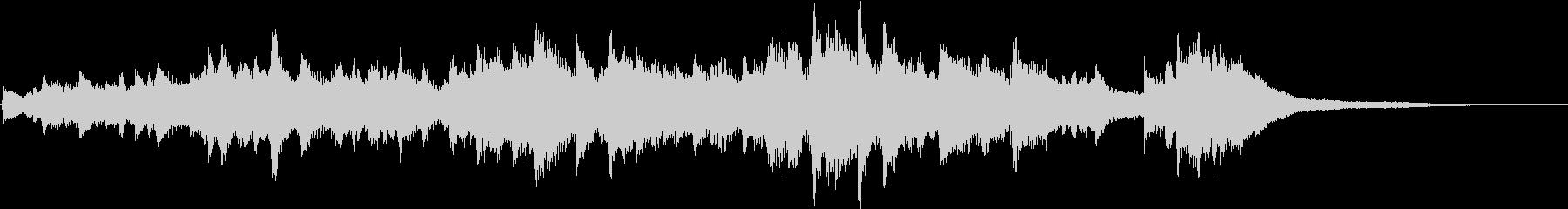 流れる様なピアノ曲の未再生の波形