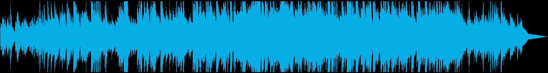 心の傷跡。深い悲しみを叫ぶピアノBGMの再生済みの波形