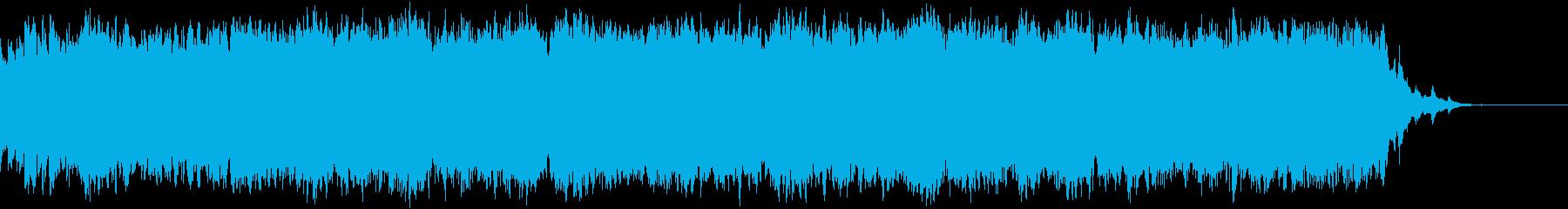 感動シーンの再生済みの波形