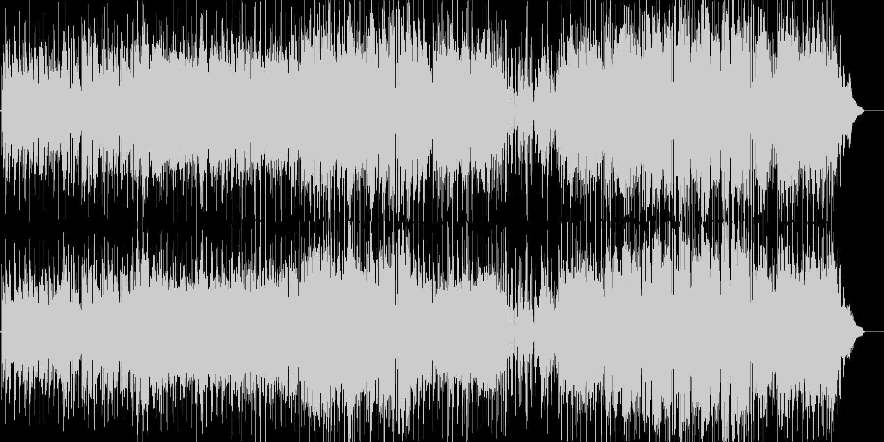 甘くとろけるようなメロディのバラードの未再生の波形