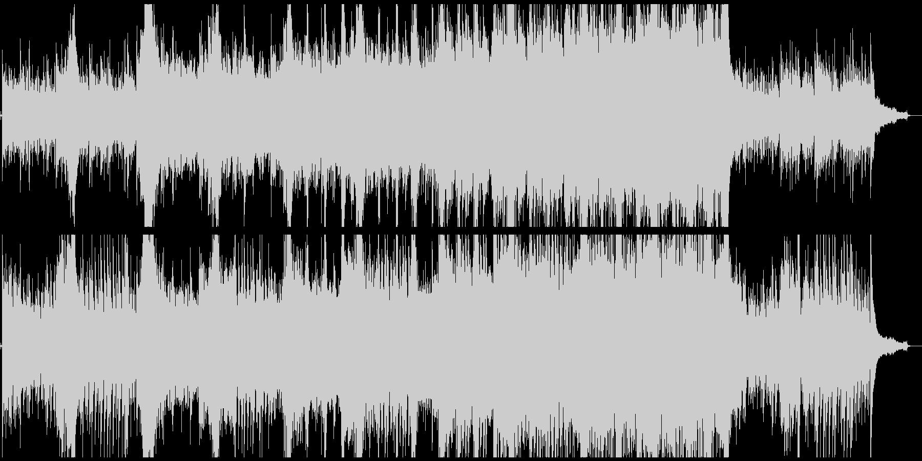 現代の交響曲 企業イメージ 厳So...の未再生の波形
