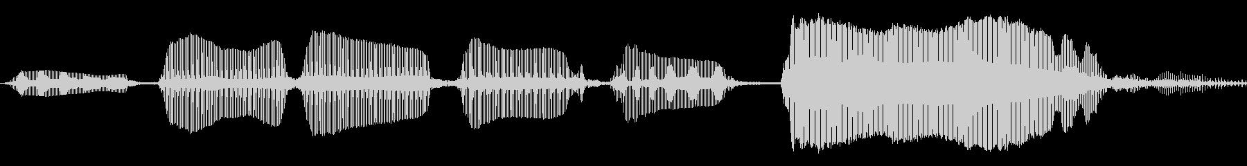 衝撃的なラテントランペットアクセント1の未再生の波形