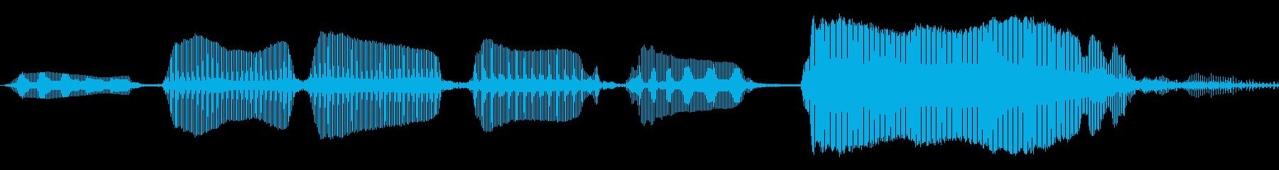 衝撃的なラテントランペットアクセント1の再生済みの波形