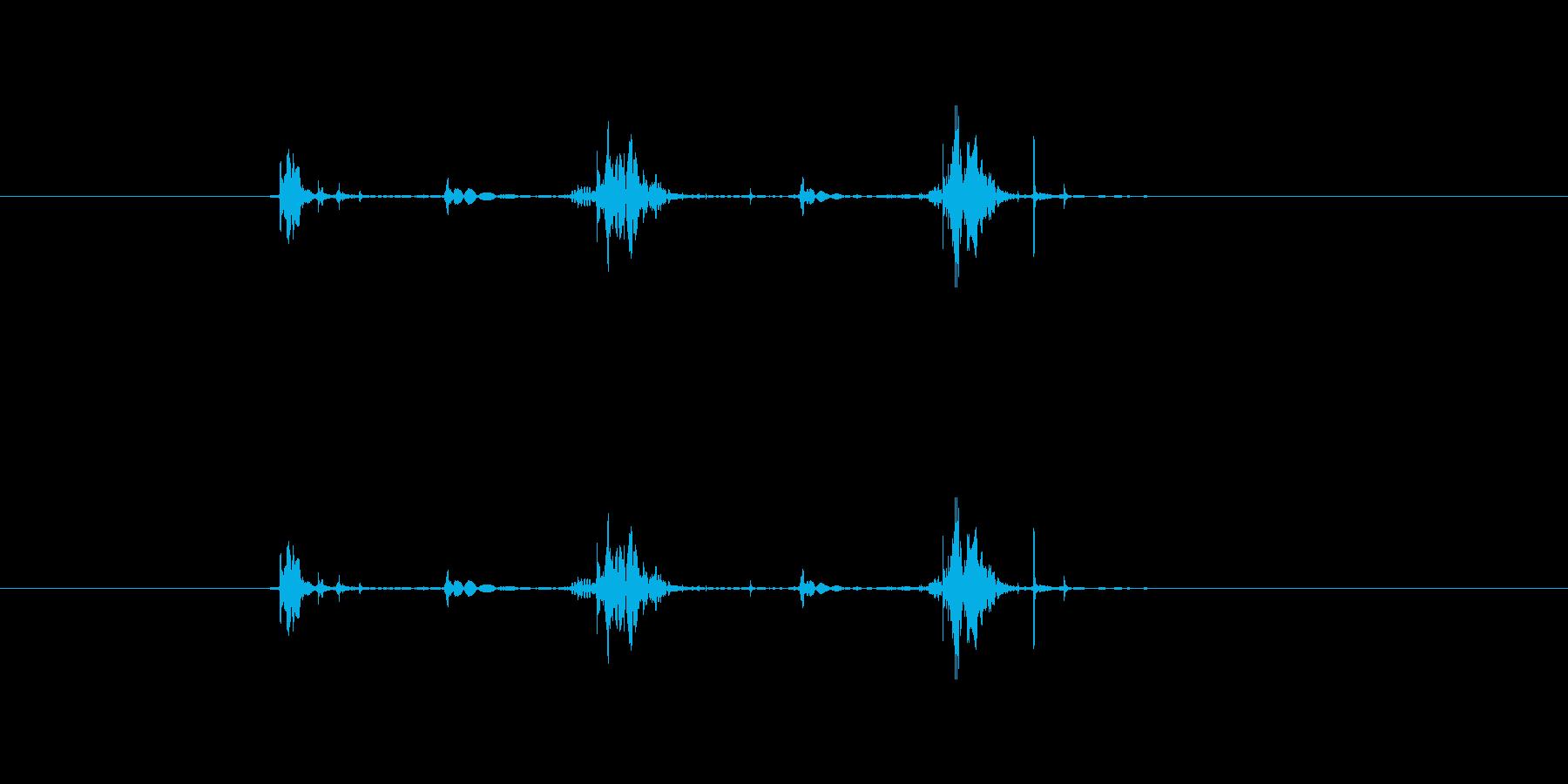 くわっくわっくわっの再生済みの波形