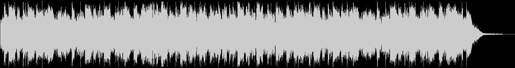 オープニング・おしゃれな洋楽ディスコの未再生の波形