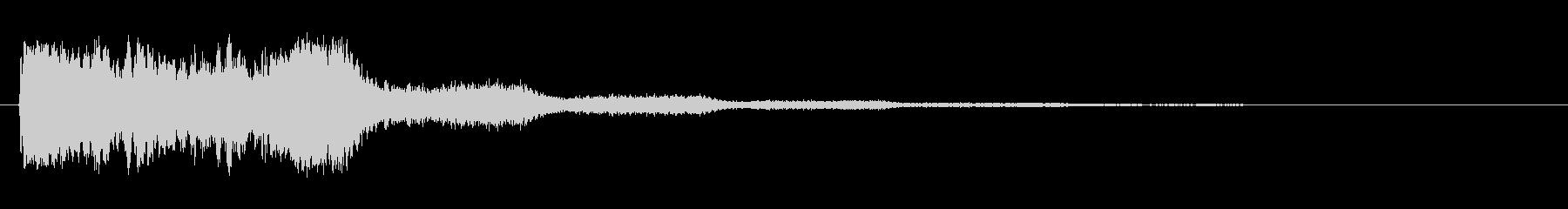 ピアスノイズザップエコー1の未再生の波形
