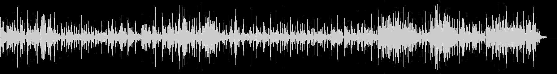 ピアノトリオのジャズバラードの未再生の波形