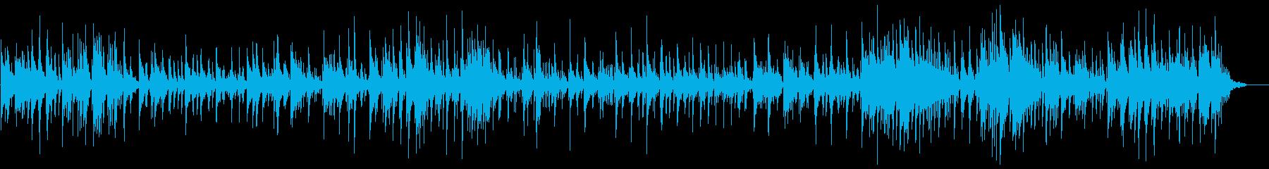 ピアノトリオのジャズバラードの再生済みの波形