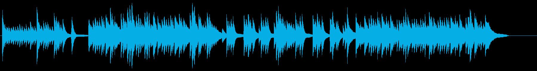 切なく温かいピアノソロの再生済みの波形