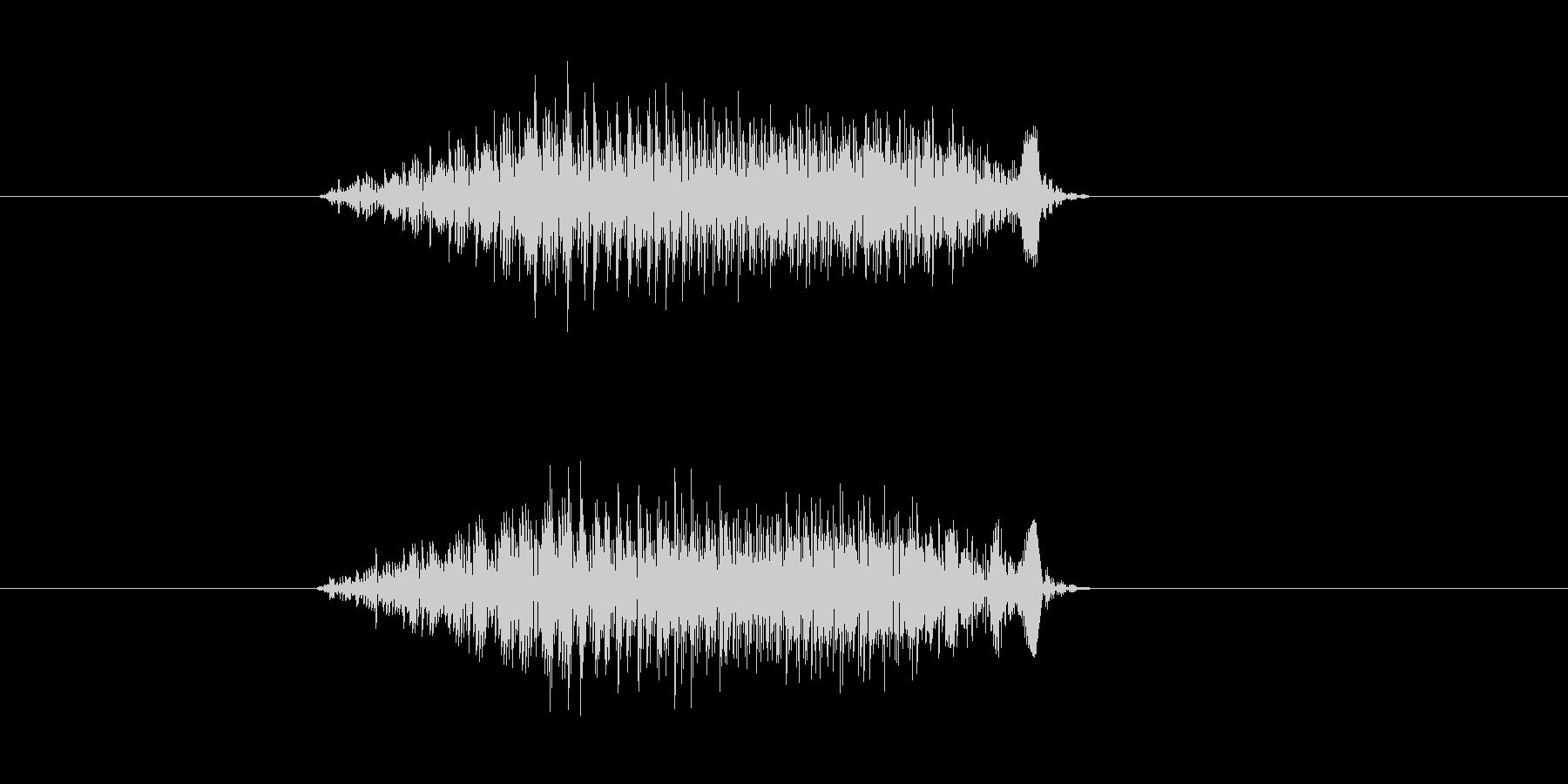 シューン(飛ぶ、速い、通過)の未再生の波形