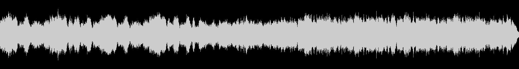 パイプオルガンの明るい曲・ループの未再生の波形