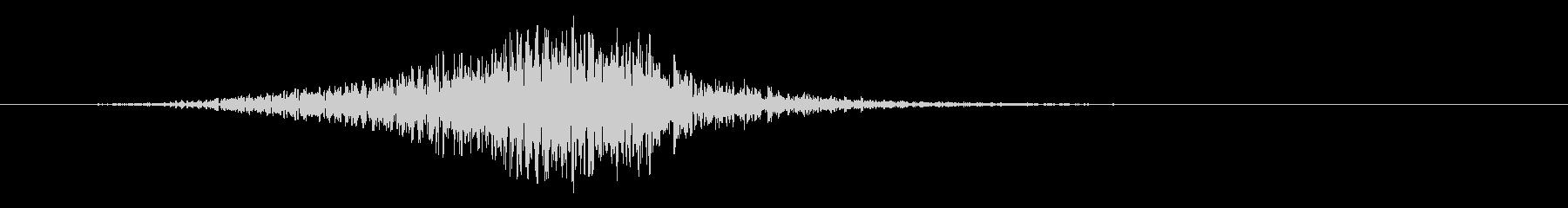 インパクトサブリバースディープダー...の未再生の波形