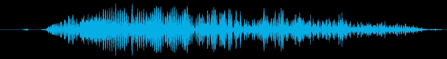 泡や水/キャンセル/警告音に最適です!の再生済みの波形