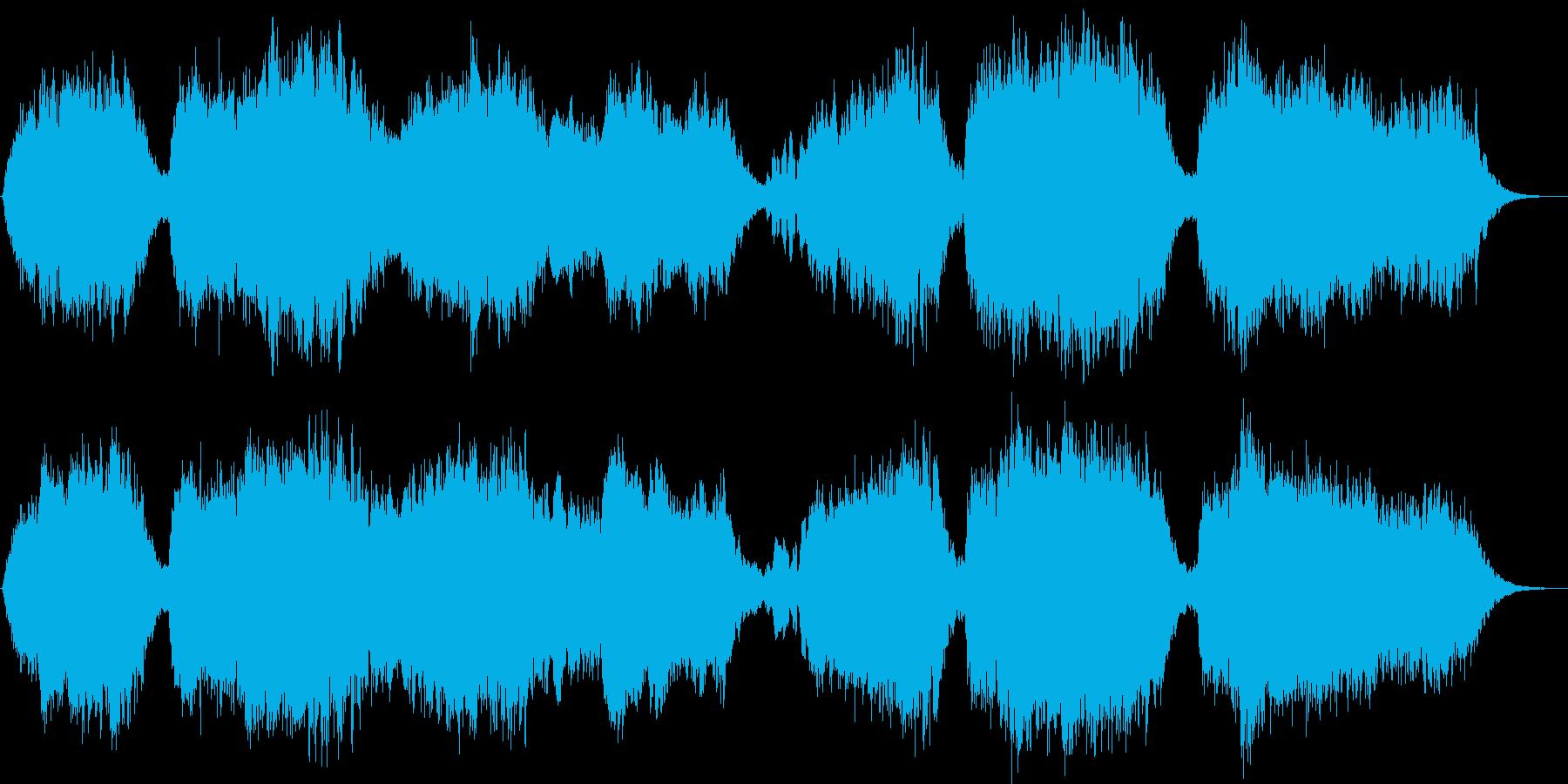 神秘的なコーラスの再生済みの波形
