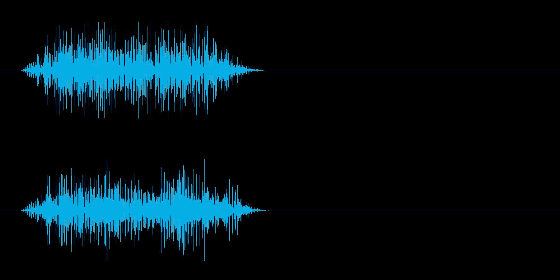 モンスターの発声 5の再生済みの波形