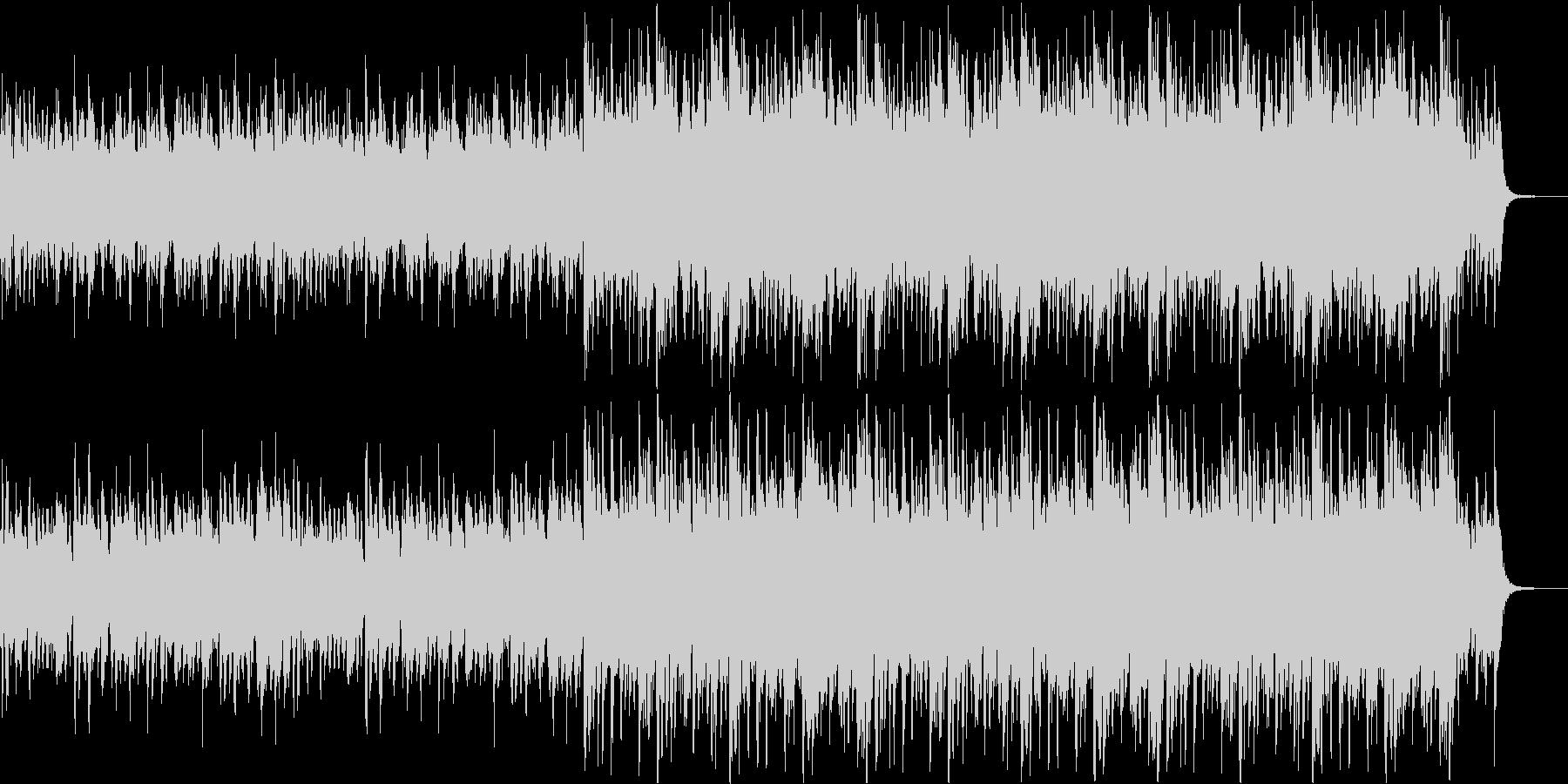 情熱的なサウンドの未再生の波形