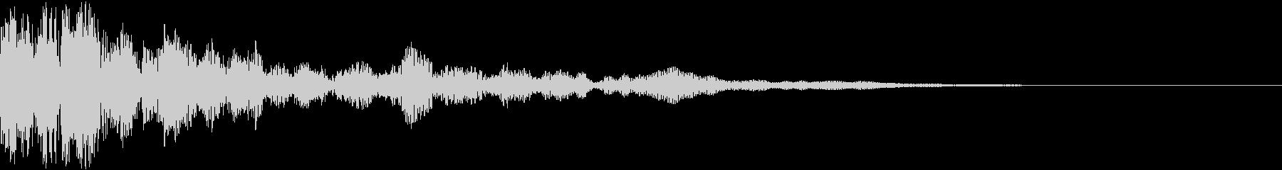 【衝撃音】ドーンッ・・・_02の未再生の波形