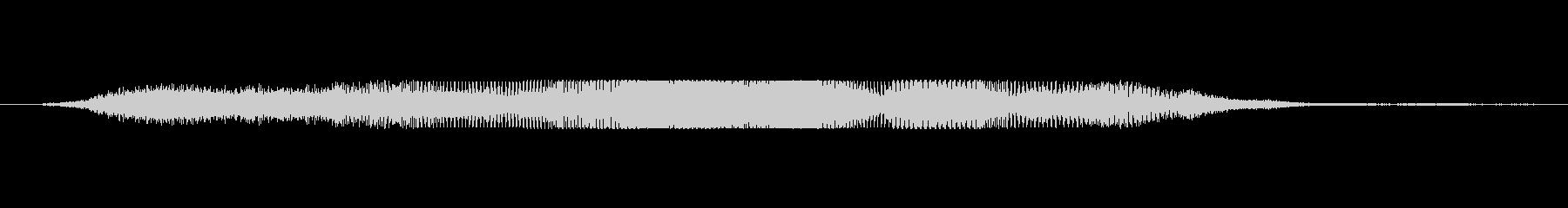 モンスター いびきブレスロー09の未再生の波形