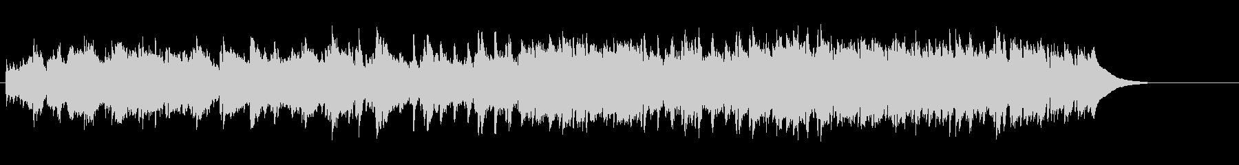 おセンチなヴェルヴェット・ポップスの未再生の波形