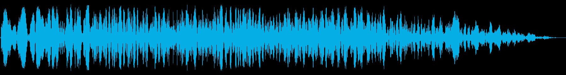 ゴゴゴッ(爆弾系の音)の再生済みの波形