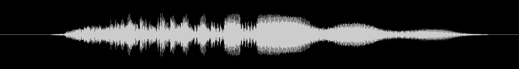 鳴き声 リトルガールラフ01の未再生の波形