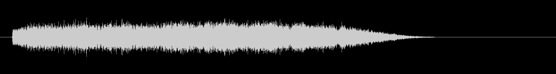 テーマ8:フルミックスの未再生の波形