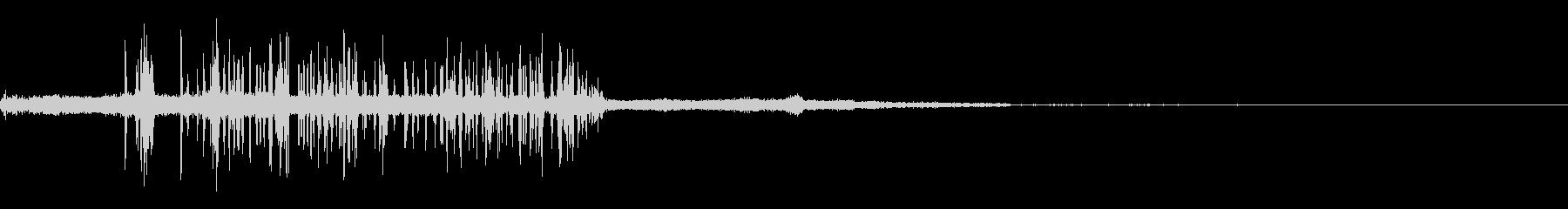 電気ジューサー1:大:開始、オレン...の未再生の波形