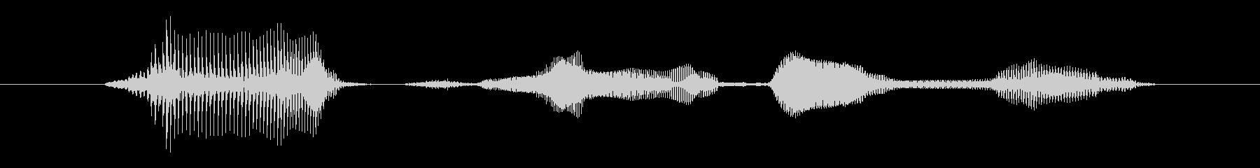 ラジオでもの未再生の波形
