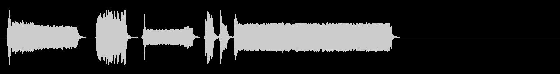 トラックセミホーン;オフチューンブラストの未再生の波形