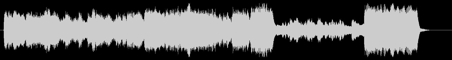 ゴシック、荘厳なパイプオルガンのジングルの未再生の波形