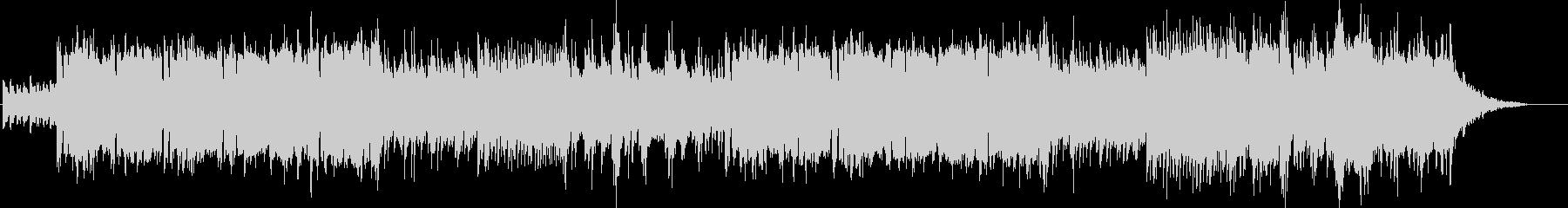 スローなバラード系の曲の未再生の波形