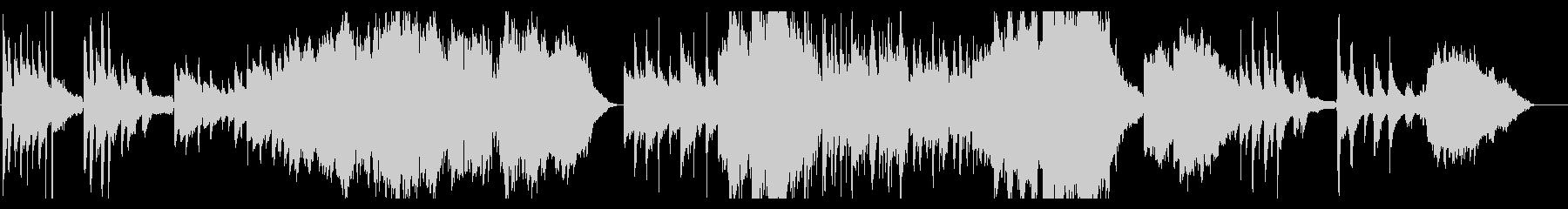 ノスタルジーなピアノ・ストリングスの未再生の波形