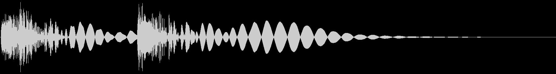 ビュビュッ(2連続発射・攻撃)の未再生の波形