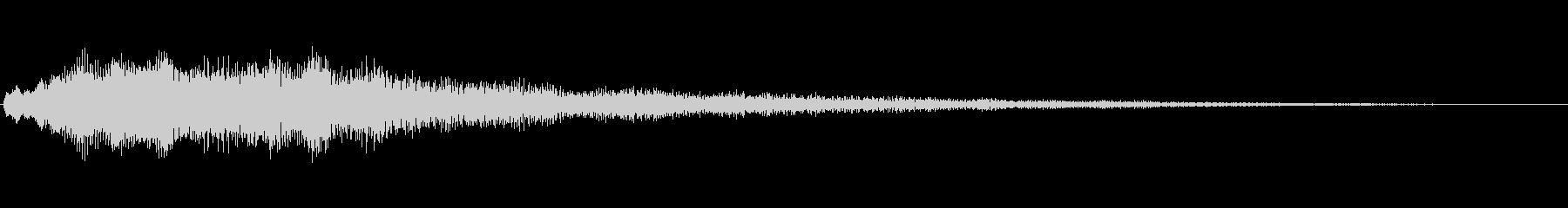 キラーーーン #54の未再生の波形