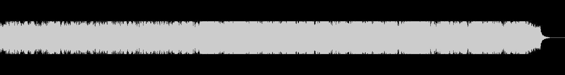 アコースティックギター(アコギ)センチの未再生の波形