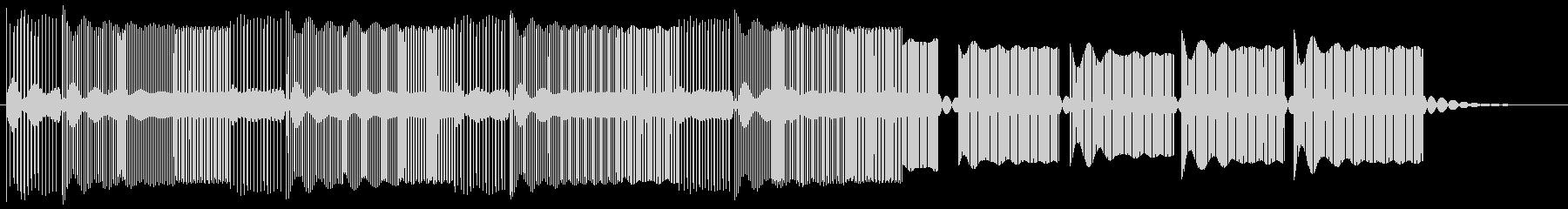 敵に遭遇した時の緊張した音 8bitの未再生の波形