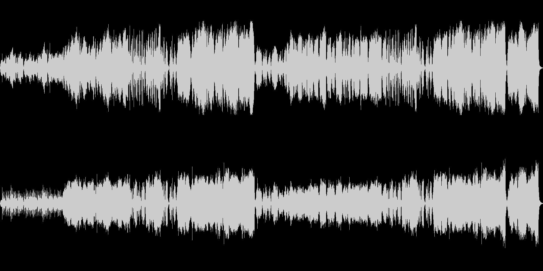 ほのぼのとした弦楽四重奏の未再生の波形