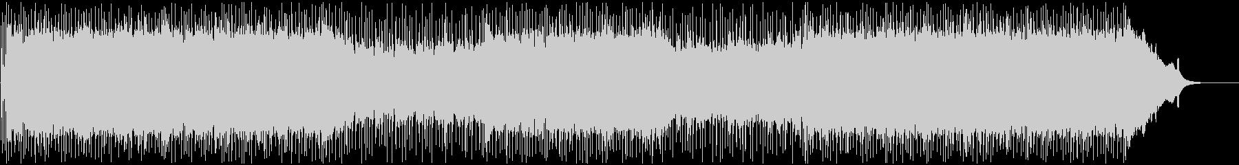 シンプルで前向きなポップ・ロックの未再生の波形