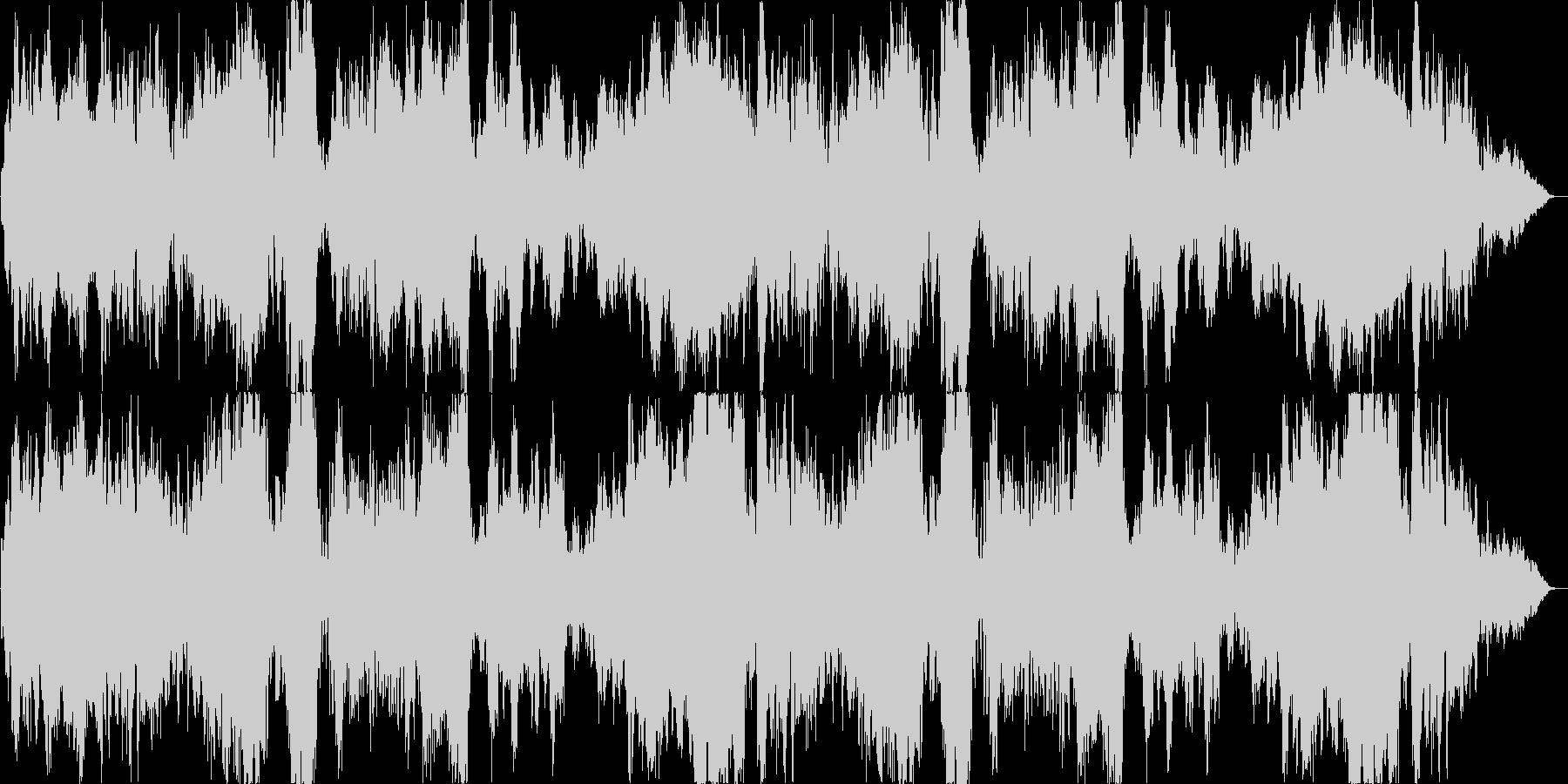 城や貴族の邸宅をイメージした曲の未再生の波形