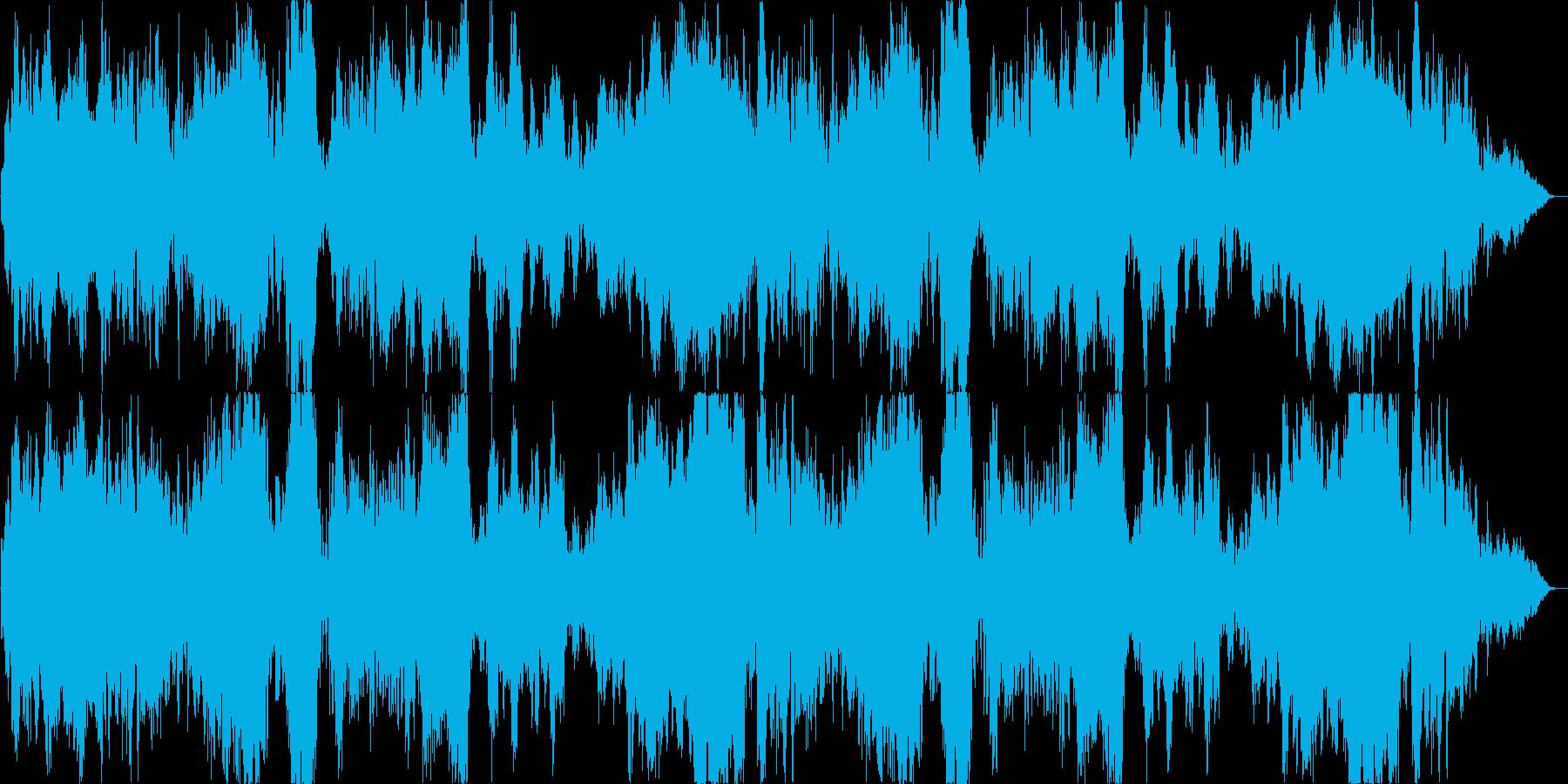 城や貴族の邸宅をイメージした曲の再生済みの波形