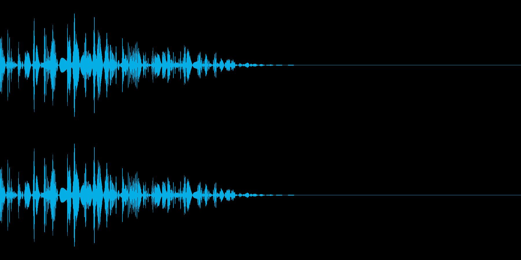 ドッ(防御/ガード/格闘)の再生済みの波形