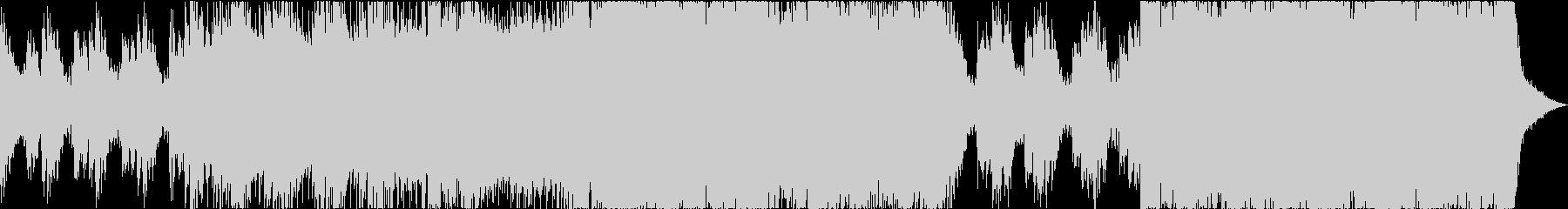 重厚で勢いのあるシンフォニックメタルの未再生の波形