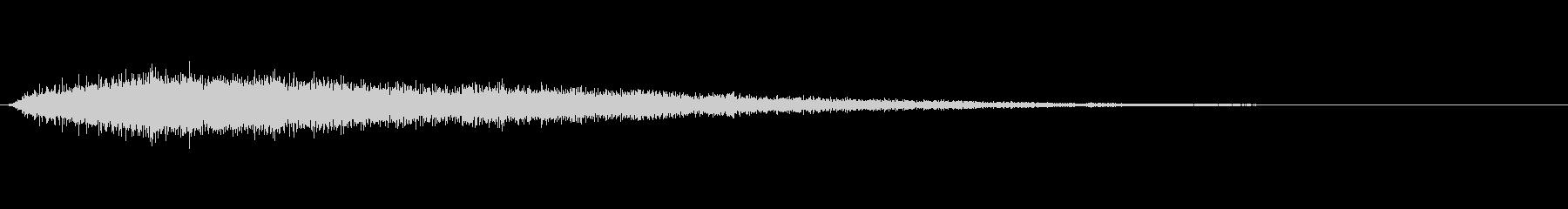 ふわっと広がるエフェクト効果音の未再生の波形